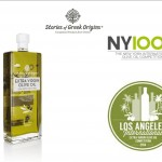Premium Extra Virgin Olive Oil, Stories of Greek Origins Sitia Crete P.D.O.
