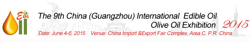 China_International_Edible_Oil_&_Olive_Oil_Exhibition