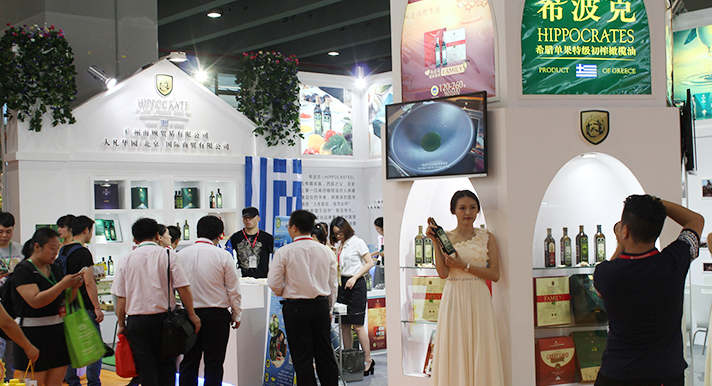 The 9th China (Guangzhou) International Edible Oil & Olive Oil